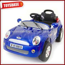 Kids Electric Cars 12V