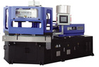 used plastic injection blow molding machines