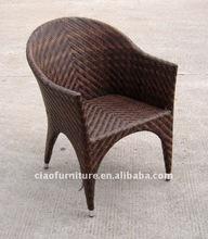 AG- outdoor aluminum wicker chair CS-2063F