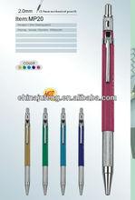 2.0mm Korea mechanical pencil