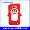for samsung galaxy s2 silicone case with penguin design
