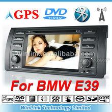 Special professional car audio equipment For BMW E39 E53 M5 Series