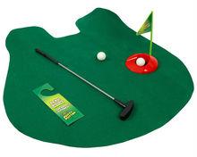 toilet bathroom mini golf mat set game potty putter