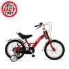 Kids' fashionable design good quality chopper bike