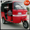 Tuk Tuk Tricycle Motorcycle(LY150ZK)