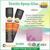 Textile Fast Dry Strong Adhesiveness Super Spray Glue(SGS,REACH)