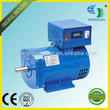 15KW AC ST Small Generator 220V AC Dynamo