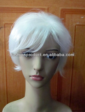 Top qulity and men's fashion short white cosplay wig