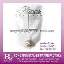 HX-1571 Handicraft holidays gift metal jewelry stand doll