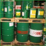 BP MACCURAT D 68 20Litre BP OILS AND GREASES