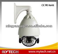 "Long range ir ptz cameras 30x CCTV Sony 1/3"" CCD 700TVL PTZ Dome Camera, IR array lights"