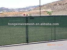 green garden fence netting