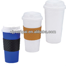 16oz clear drink cup plastic tumbler with silicone sleeve