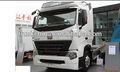 O caminhão pesado de howo sinotruck a7 trator cabeça/tractor/prime mover