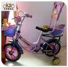 2013 hot sale children bike/road bike/blue bicycle