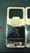 Aluminum Bottle Opener Keyring