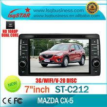 LSQ Star wholesales Mazda CX-5 car DVD player with gps bluetooth ipod S100 platform 1G CPU 1080P 3g wifi