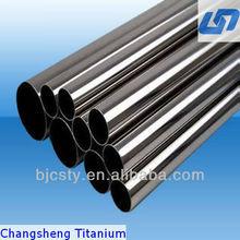 ASTM B338 for All kinds of corrosive fluid transmission pipeline system