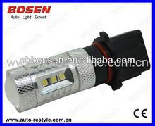 22w samsung+cree P13W/ PSX26W,h16 5202 2504 psx24w,PY24W,H7,H10/9145,H4,H8,H11,9005(HB3/9011),9006(HB4/9012/9040) fog light