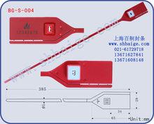 Numbered Plastic Tags BG-S-004