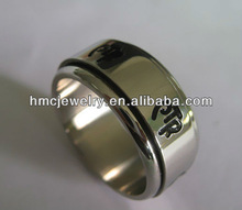 Mens Spinning Ring 316L Stainless Steel & Titanium Shiny Ring