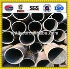 density of carbon steel pipe