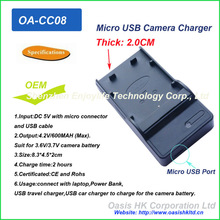 For Canon Camera Battery Charger with ultra-thin