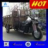 New 2013 150cc/200cc/250cc/300cc Motor Tricycle