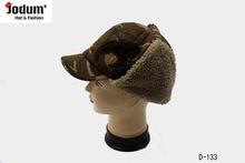 033 Canada Winter Hats 100% Acrylic Bongrace Caps