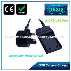 portable battery charger (2013 NEW Type USB Travel Charger)