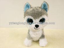 2013 Hot Sale Big Eyes Plush Dog Toy