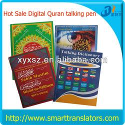 2013 hot sale al quran digital pen with english/Pashto translation voices