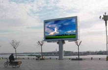 Made in china advertising P10/P16 outdoor program variable message led moving message sign billboard
