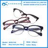 2013 clubmaster style eyeglass frames