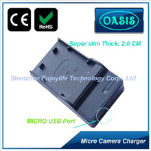 digital charger with usb port passed CE ,FCC ,ROHS ,PSE