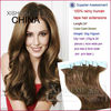 double sided keratin glue tape hair extension hot sale pu skin weft hair