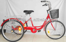 24inch Tricycle three alloy wheels 6SP Front V- Brake REAR Band Brake Adult Tricycle SY-TR2407