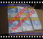 PP spunbond garden weed control fabric/mat/fleece china