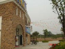 artificial stone tiles for exterior wall