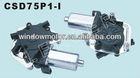 small waterproof motor 12v for car