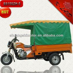 China electric start three wheel passenger tricycles (SS150ZH-5)