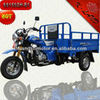 powerful tricycle motorcycle new 3 wheel motorcycle sale 150cc