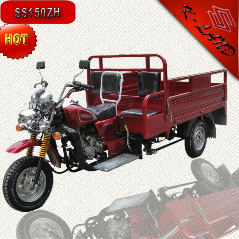 Reverse trike scooter chopper motorcycle (SS150ZH)
