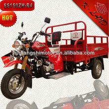 moto motorized trike kits (SS150ZH-B4)