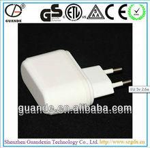 High quality power ac adapter 5.5v