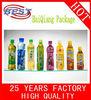 pvc shrink film for plastic bottle in packaging & printing