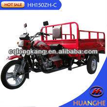 hot sale cargo 3 wheel trike motorcycles for sale