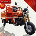 tricycle motorcycle 3 wheels motorcycle 250cc;three wheel motorcycle