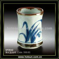 Funny stone ceramic korean tea cup SFD042