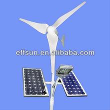 30w 40w 50w 60w 56w wind solar hybrid streetlight, 400w wind turbine with 100w*2 solar panel and 56w led lamp